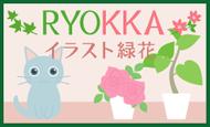 Ryokka-Banner.png